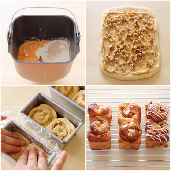 メープルバターとくるみのミニ食パンのレシピと作り方。 料理研究家・フードコーディネーター藤井玲子のレシピと料理写真。 #れこれしぴ